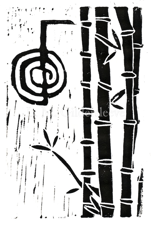 Reiki symbol Cho Ku Rei print
